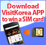 Download VisitKorea APP to win a SIM card!