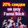 20% 