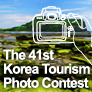 The 41st 