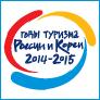 Годы туризма Кореи и России