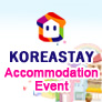 Koreastay Accommodation Event