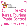 The 42nd Korea Tourism Photo Contest
