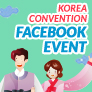 Korea Convention Facebook Event