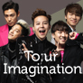グローバル訪韓キャンペーン「To:ur imagination」が8月31日まで開催中