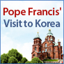 Pope Francis' Visit to Korea