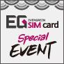 EG Sim Card Special Event