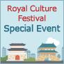 Royal Culture Festival  Special Event