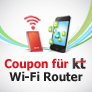 Coupon für kt WiFi Router & Miethandy