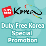 Duty Free Korea Special Promotion