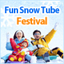 Fun Snow Tube Festival