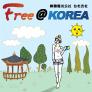 free@ korea