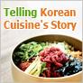 Telling Korean Cuisine's Story