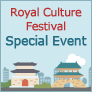 Royal Court Culture Festival Special Event