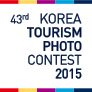 The 43rd Korea Tourism Photo Contest