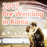 Pre-wedding event in Korea