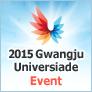 2015 Gwangju Universiade Event