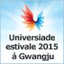 Universiade estivale  2015 à Gwangju