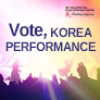 Vote for Korean Performance