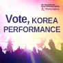 Vote for Korean Performance
