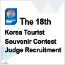 Judge Recruitment for Souvenir Contest