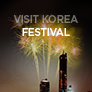 Visit Korea Festival