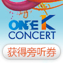 One K Festival