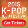 2015 Inkigayo in Jeju Event
