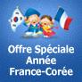 Événement spécial pour commémorer l'année Corée France