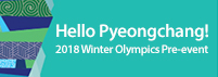 Pre-opening event for 2018 Winter Olympic: Hello Pyeongchang!