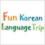 Fun Korean Language Trip