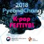K-pop Фестиваль Пхёнчхан 2018!