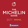 Guide Michelin Séoul 2017