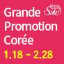 Grande Promotion Corée