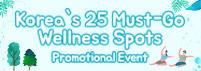 Korea's 25 Must-go Wellness Spots