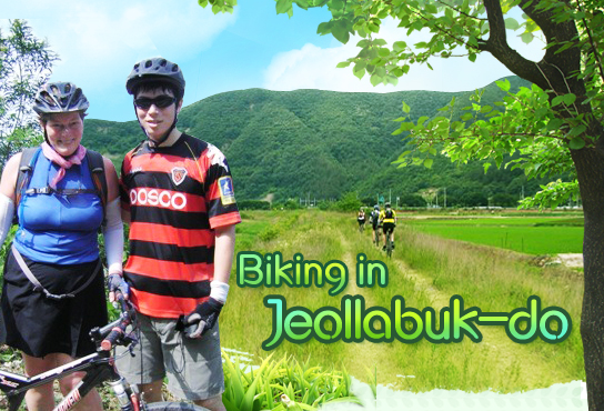 Biking in Jeollabuk-do
