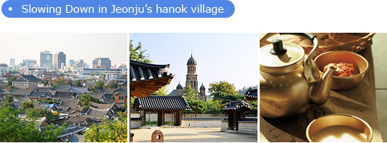 Slowing Down in Jeonju's hanok village