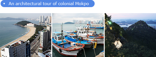 An architectural tour of colonial Mokpo