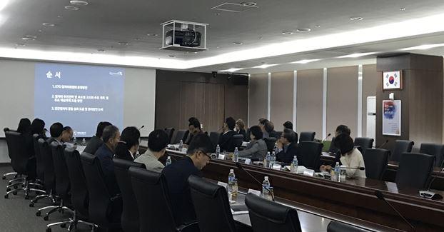 2018 KTO 일자리위원회 2차 회의 개최