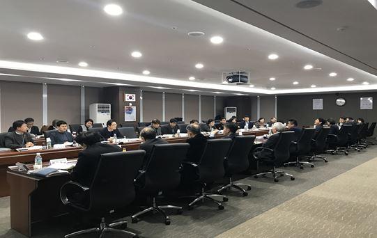 2018 KTO 일자리위원회 3차 회의 개최