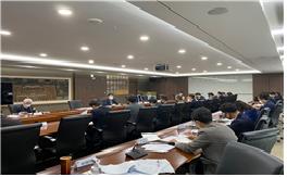 2020 KTO 민간일자리위원회 전체회의 개최