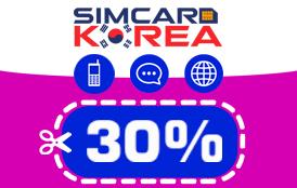 SIM免費贈送活動