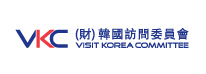 韓國訪問委員會