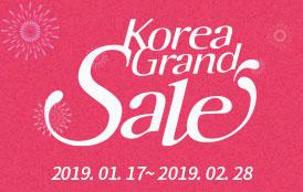 韓國購物季優惠券