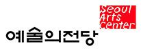Seoul Arts Center 예술의 전당