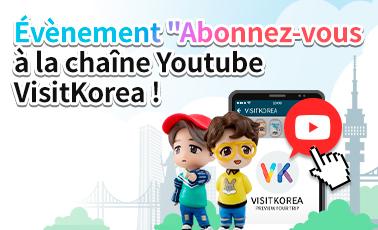 『 Abonnez-vous à la chaîne Youtube VisitKorea et remportez une figurine de BTS ! 』