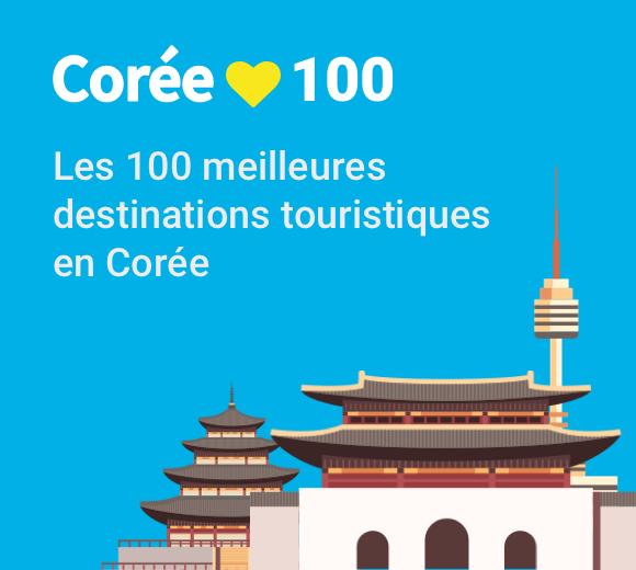 Corée love 100 Les 100 meilleures destinations touristiques en Corée