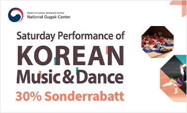 korea Music&dance
