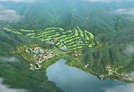 Mt. Naejangsan Resort