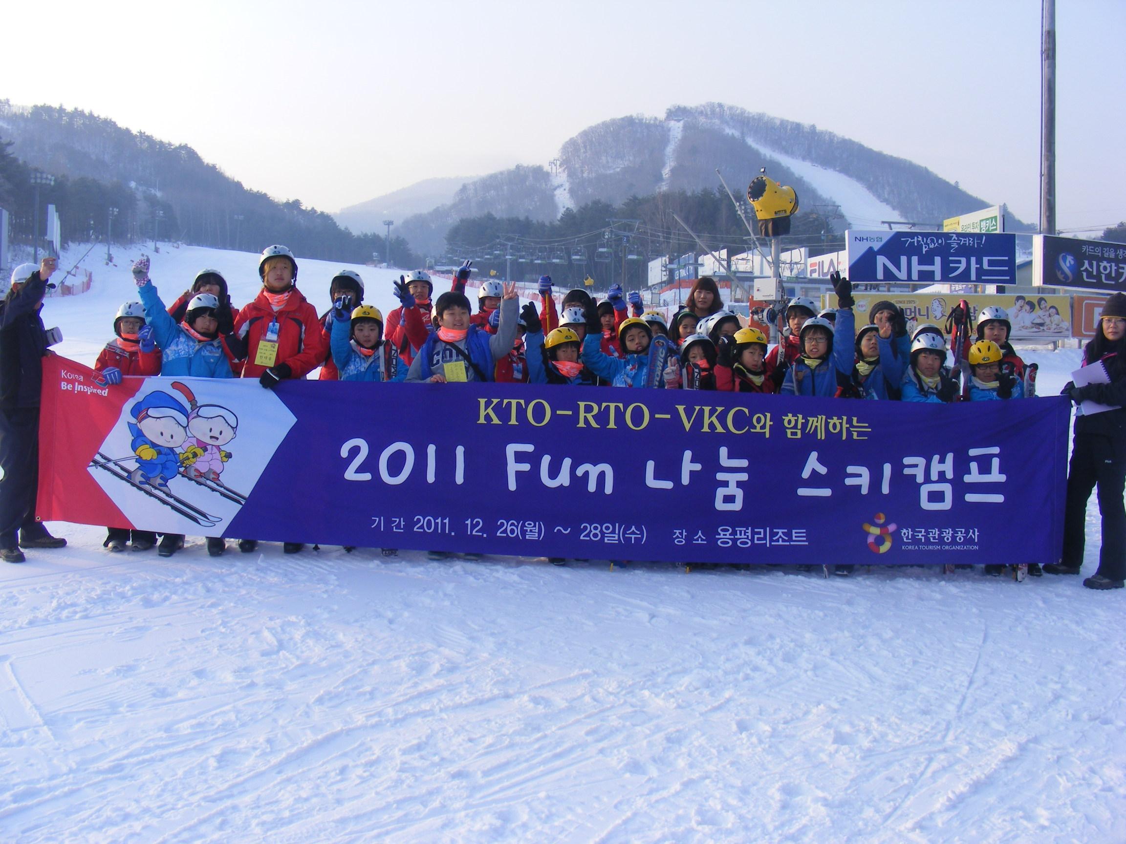 스키장에서의 단체 사진