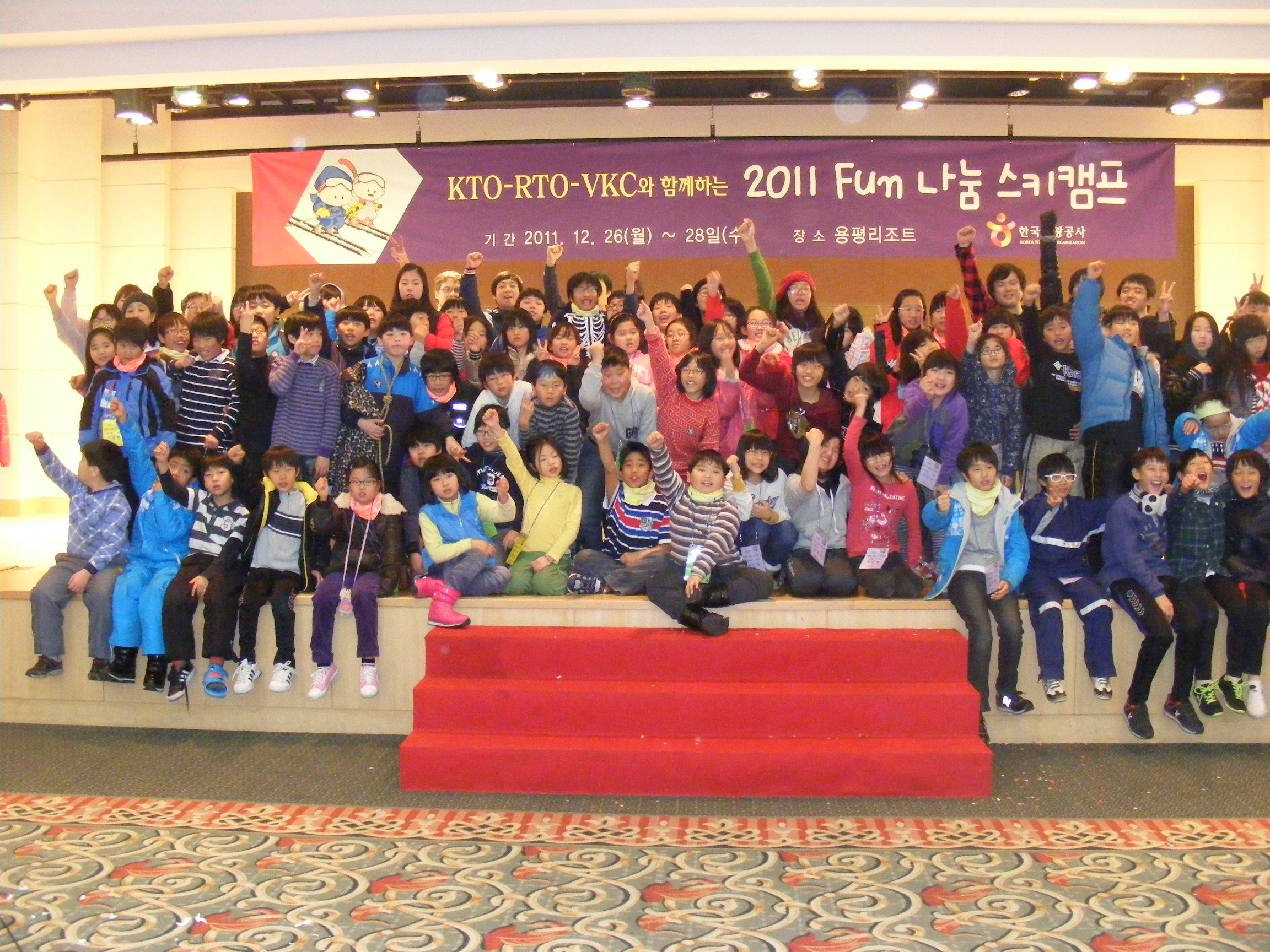 [큰이미지]스키캠프 참가 어린이들 단체 사진
